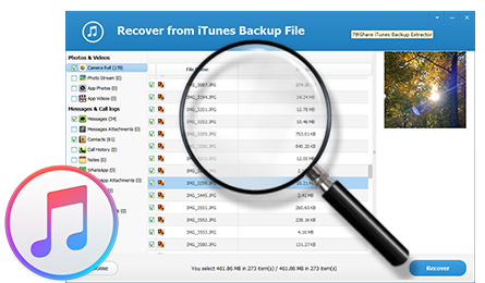 7thShare iTunes Backup Extractor 1.3.1
